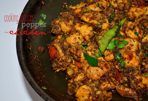 pepper-chicken-milagu-koli-karivaruval-1