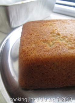 Banana Cake Loaf Recipe - Step by Step Pictures